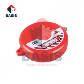 Блокиратор задвижек круглый (диам. маховика 165 мм - 254 мм)