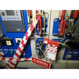 Тросовый блокиратор. Диэлектрический трос 3 мм с зажимным механизмом, трос 2 м