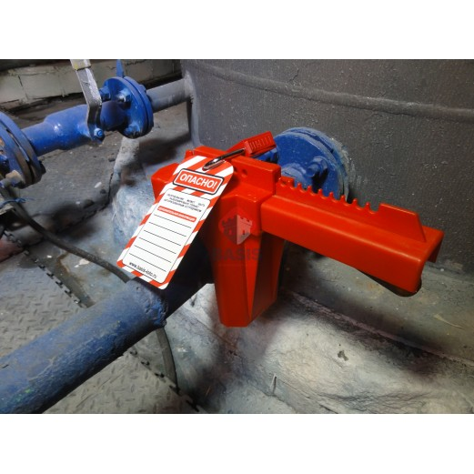 Блокиратор запорной арматуры/шарового крана (диам. трубы 50 мм — 203,5 мм)