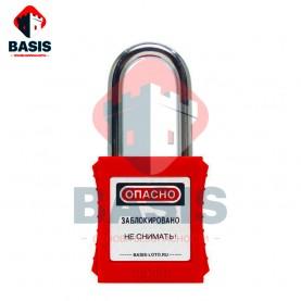 Замок блокировочный красный из прочного ABS-пластика, дужка высотой 38 мм из закаленной стали