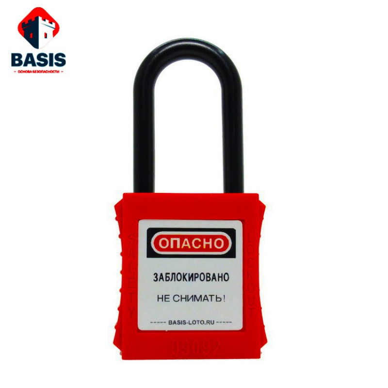 Замок блокировочный красный из прочного ABS-пластика, дужка высотой 38 мм из нейлона