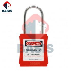 Замок блокировочный красный из прочного ABS-пластика, дужка 4 мм высотой 38 мм из закаленной стали