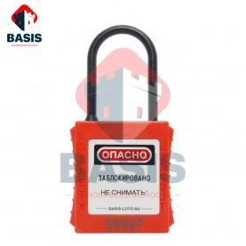 Замок блокировочный красный из прочного ABS-пластика, дужка 4 мм высотой 38 мм из нейлона