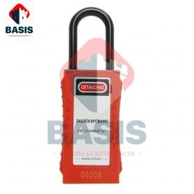 Замок блокировочный удлиненный красный из прочного ABS-пластика, дужка высотой 38 мм из нейлона